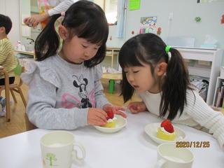 ケーキ (4).JPG